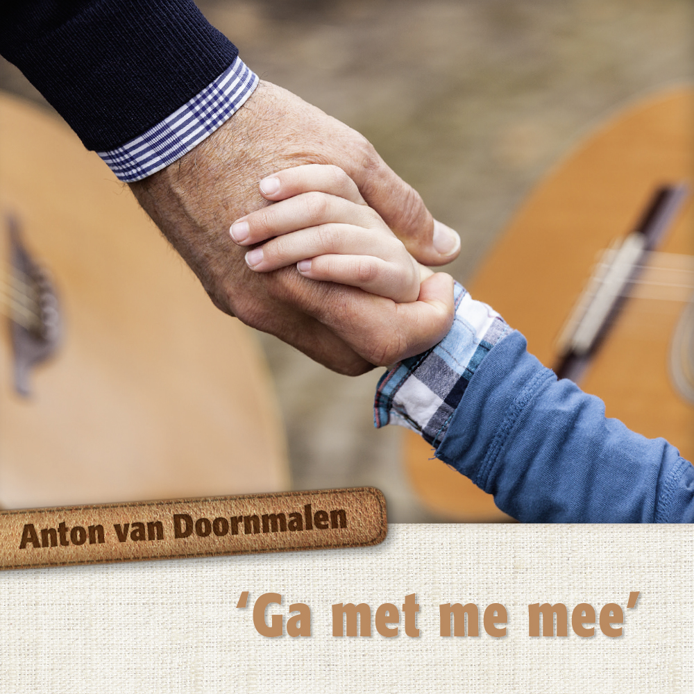 avd_cover_cd_dvd_ga_met_me_mee.jpg